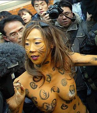 christina cho naked in seoul